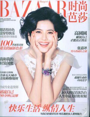 时尚芭莎bazaar上半月刊2014年10月期封面图片-杂志