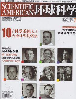 环球科学2009年7月刊