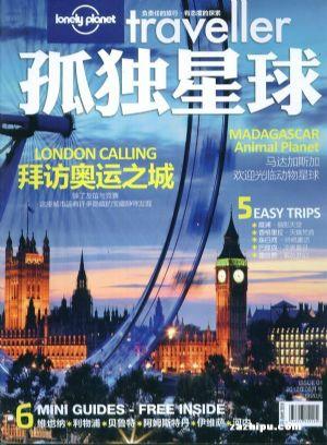 孤独星球(Lonely Planet Magazine国际中文版)2012年8月期