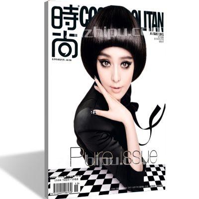 时尚伊人2013年8月刊