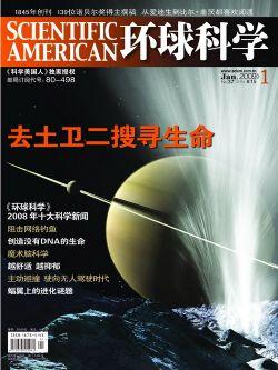 环球科学2009年01期目录