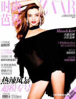 时尚芭莎下半月刊2015年10月期封面图片-杂志铺.com
