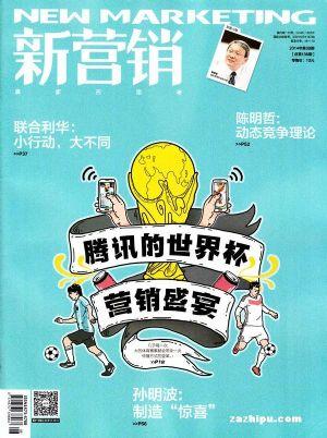 中国邮政报刊订阅网