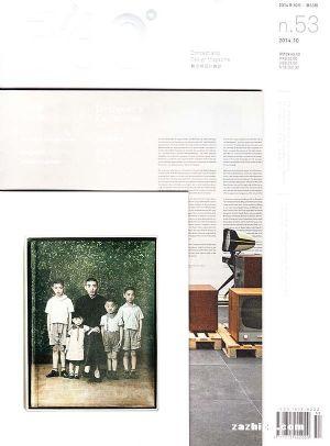 design 360°观念设计杂志2014年10月(53)图片