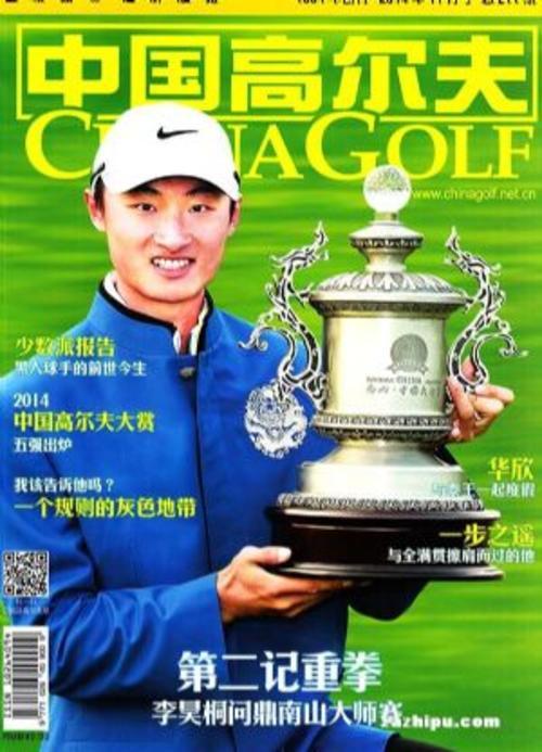 中国高尔夫(1年共12期)(杂志订阅)