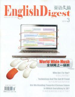 英语文摘2010年3月