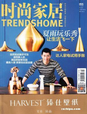 时尚家居2016年2月期封面图片-杂志铺zazhipu.com-的