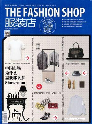 品牌服装期刊素材