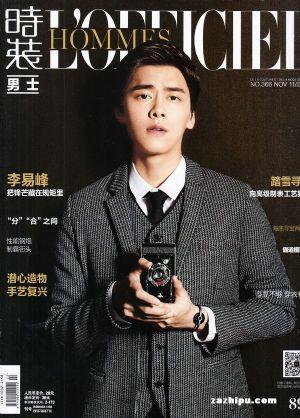 《时装-男装》| 时装-男装杂志订阅