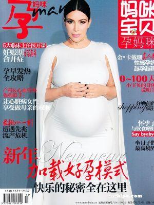 孕妈咪2016年1月期