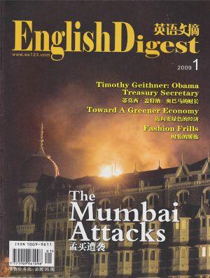英语文摘2009