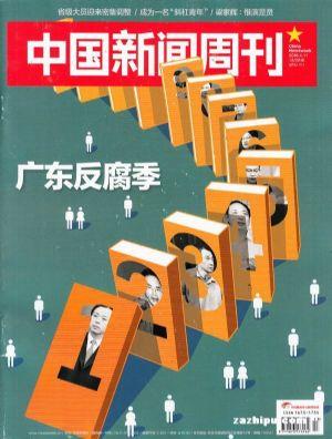中国新闻周刊2016年4月第2期
