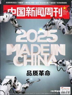 中国新闻周刊2016年5月第4期