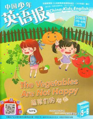 中国少年英语报五六年级版2016年7-8月期