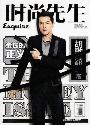《时尚先生》  时尚先生杂志订阅