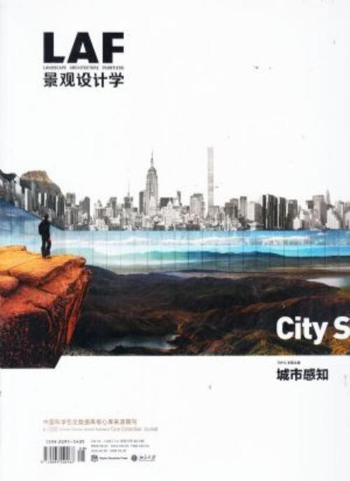la 景观设计学(1年共6期)(杂志订阅)