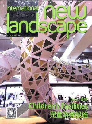 国际新景观(1年共6期)(杂志订阅)