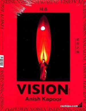 青年視覺vision(1年共6期)(雜志訂閱)