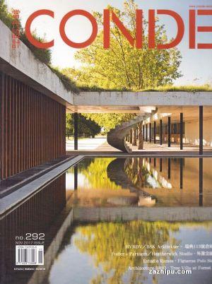 当代设计(1年共6期)(杂志订阅)