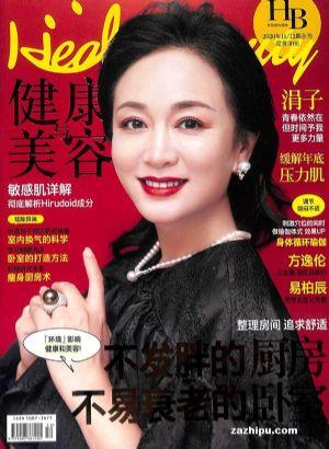 健康与美容(半年共6期)(杂志订阅)