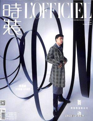 时装 女士�1季度共3期��杂志订?#27169;?