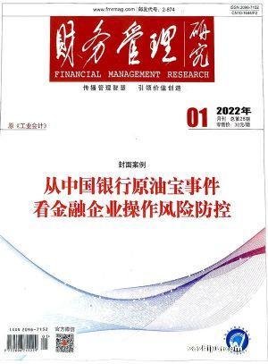 大众理财顾问(1年共12期)(杂志订阅)