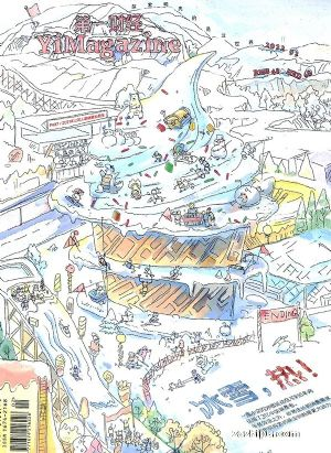 第一財經(原第一財經周刊)(1年共12期)(雜志訂閱)