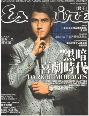 君子(中文版)Esquire(Chinese Ed.)(1年共12期)(雜志訂閱)