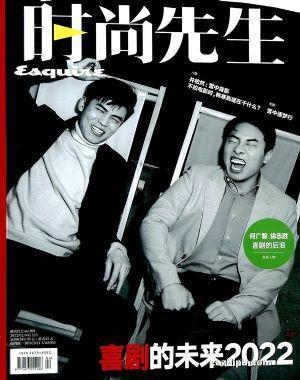 时尚先生(半年共6期)(杂志订阅)