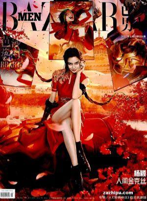 时尚芭莎男士(1年共12期)(杂志订阅)