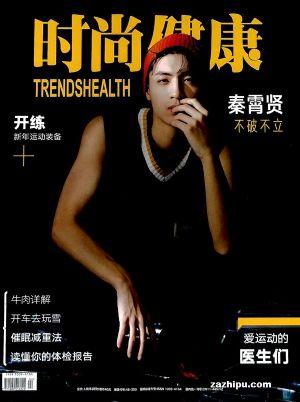 时尚健康(男士)(1季度共3期)(杂志订阅)