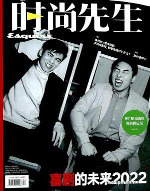 时尚先生(1年共12期)(杂志订阅)