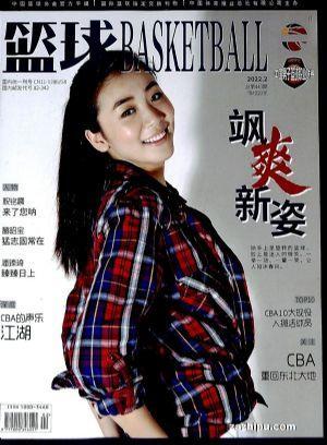 篮球(1年共12期)(杂志订阅)