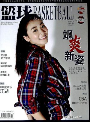 篮球(1季度共3期)(杂志订阅)