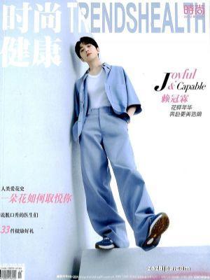 时尚健康(女士)(半年共6期)(杂志订阅)