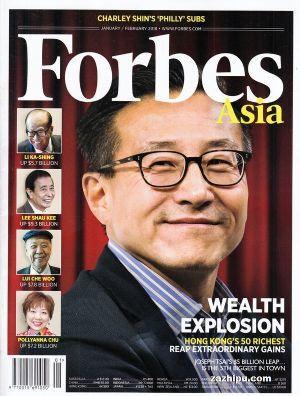 福布斯(亞洲版)(Forbes)(英文)(1年共12期)(雜志訂閱)