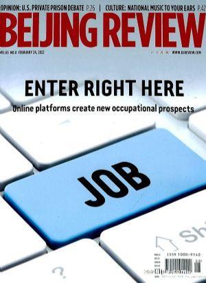 北京周报Beijing Review(1年共52期)(杂志订阅)