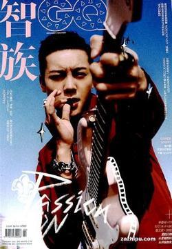 智族GQ(1年共12期)(大发快3官方网订阅)