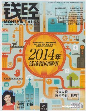 钱经(1年共12期)(杂志订阅)