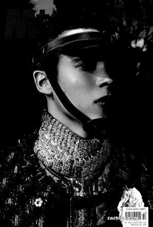 MILK新潮流�1年共24期��杂志订?#27169;?
