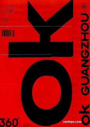 Design360°观念设计杂志(半年共3期)(杂志订阅)