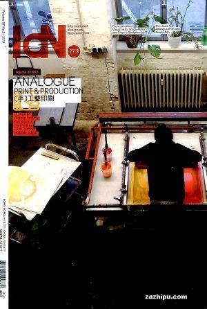IDN国际设计家连网�1年共6期��杂志订?#27169;?