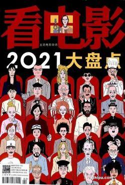 看电影(1年共12期)(杂志订阅)