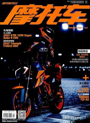 摩托车(半年共6期)(杂志订阅)