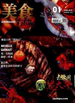 贝太厨房(1年共12期)大发快3官方网订阅