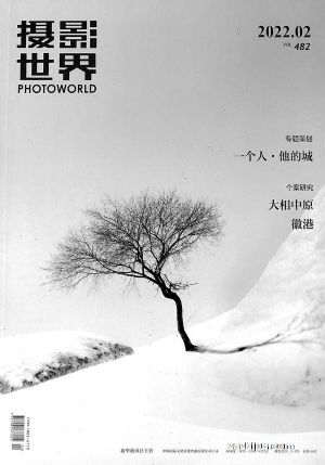 �z影世界(1年共12期)(�s志��)