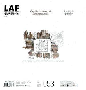 LA 景觀設計學(1年共6期)(雜志訂閱)