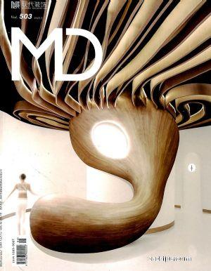 现代装饰(1年共12期)(杂志订阅)