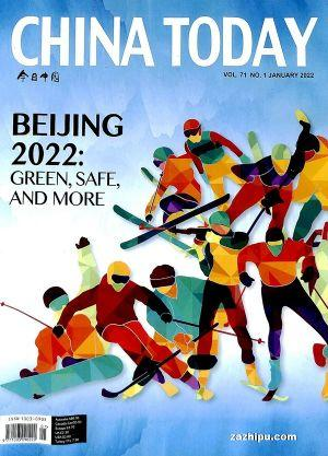 今日中国(英文)(1年共12期)(杂志订阅)