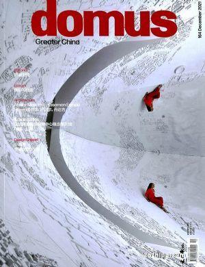 Domus國際中文版(1年共12期)(雜志訂閱)
